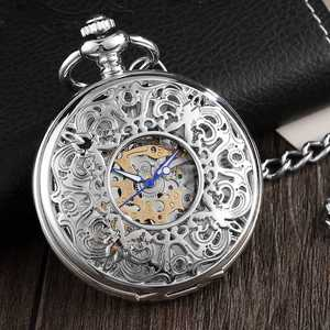 Fob Watch Engraved M...