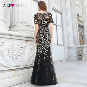 Image 2 - Formelle robes de soirée 2020 jamais jolie nouvelle sirène O cou à manches courtes dentelle Appliques Tulle longues robes de soirée Robe de soirée Sexy