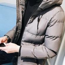 2020 Winter Men Down Jacket New Style Cotton Padded Doudoune Homme Korean Trend