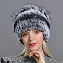 Меховые женские шапки женская зимняя шапка из натурального меха