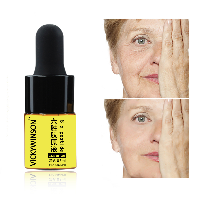 Argireline Six Collagen Peptides Anti Wrinkle Face Serum Anti-Aging Essence Moisturizing Whitening Cream 5ml