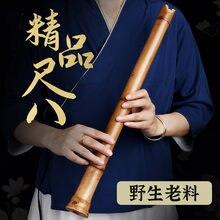 Instrument de musique traditionnel de qualité, style japonais, 1 pièce