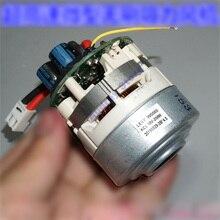 12-18 в 250 Вт 3 фазы бесщеточный воздуходувка 100000 об/мин, бесщеточный двигатель DIY воздуходувка пылесос