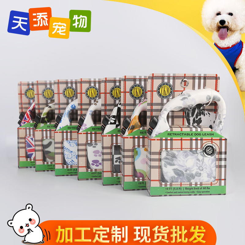 Printed Automatic Telescopic Traction Belt Pet Automatic Cute Dog Maker Hand Holding Rope Multi-Specification Flat Rope Tractor