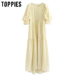 Toppies 2020 summer Grain feather party dress women puff sleeve long dress yellow tassel vestidos(China)