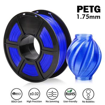Fast Delivery PETG Filament 1kg 1.75mm Tolerance +/-0.02mm Translucent Good Toughness Non-toxic Material for FDM 3D Printer 320m image