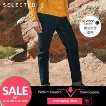 AUSGEWÄHLT Männer der Baumwolle reiche Selvaged Engen bein Jeans S