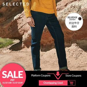 Image 1 - เลือกสำหรับผู้ชายSelvagedแน่นขากางเกงยีนส์S
