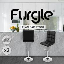 Furgle Bar Stools 2pcs/Set Bar Chair Adjustable Swivel Chair Large Size Comfortable PU Leather Seat Without Armrest Dining Chair