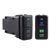 12 В автомобильный двойной светодиодный светильник синий/зеленый кнопочный выключатель для Toyota Prado Hilux Landcruiser