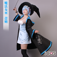 Lovely Cosplay Anime Re:Life in a different world from zero Rem and Ram Anime Fairy Magic Witch Cosplay Costume