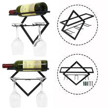 2 IN 1 Wine Rack Wall Mounted Mini Bar Cabinet for Home Wine Glass Hanging Holder Goblet Storage Organizer Rack Bar Furniture