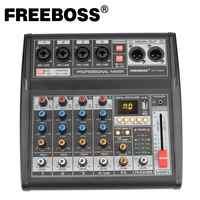 Freeboss-fuente de alimentación portátil de 5V CC, AT-04M, interfaz USB Bluetooth, 4 canales, 16 efectos, tarjeta de sonido para PC, mezclador de Audio