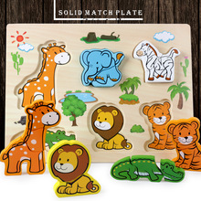 Hand-Grab-Boards-Toys Wooden Puzzles Educational-Toys Vehicle-Animals Montessori Baby