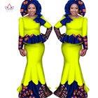 Africa Style Bazin R...