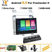 "7"" IPS 4G RAM 64G ROM Android 9 Car DVD Multimedia Radio GPS Stereo for Land Rover Freelander 2 2007-2012 Radio GPS Stereo(China)"