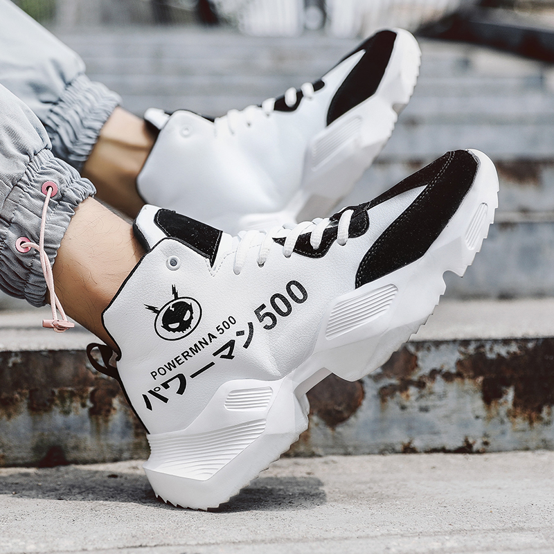 Men Shoes Fashion High Quality Male Casual Shoes Comfortable High Top Sneakers Tenis Masculino Adulto Fashion Shoes Breathable