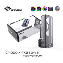 Combo-Pump DDC Bykski Reservoir Water-Tank with Digital Display Maximum-Flow-Lift 6-Meters
