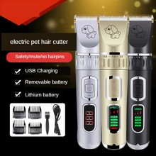New USB rechargeable pet electric clipper dog shaver hair clipper dog hair clipper hair clipper