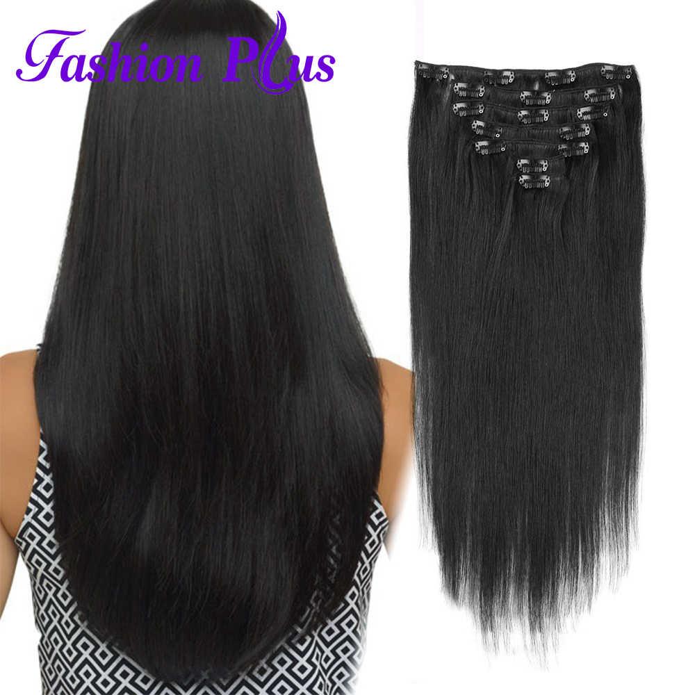 Clip In Menschliches Haar Extensions Haar Clip Brasilianische Gerade Haar 120 gr/satz Remy Haar Doppel Gezogen Natur Haar Verlängerung