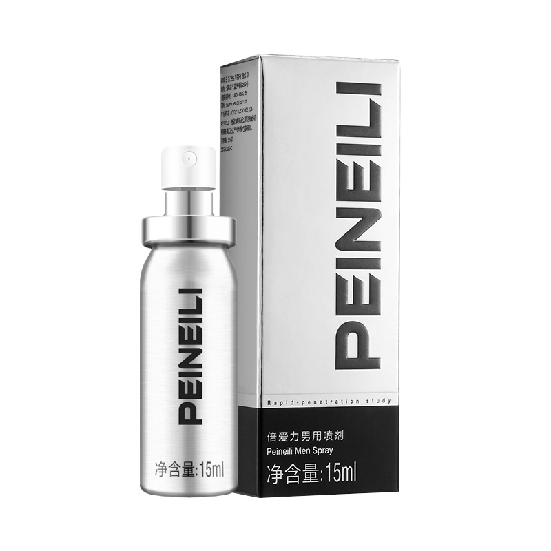 Peineili Male Sex Spray Free Shipping Exciter For Women Prolong Sexual Anal Lubricant For Masturbator Sex External Use