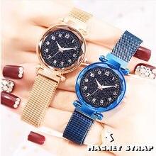 Relógio feminino, mulheres relógio luminoso, fivela de ímã, céu estrelado, aço inoxidável, quartzo, relógio, venda imperdível