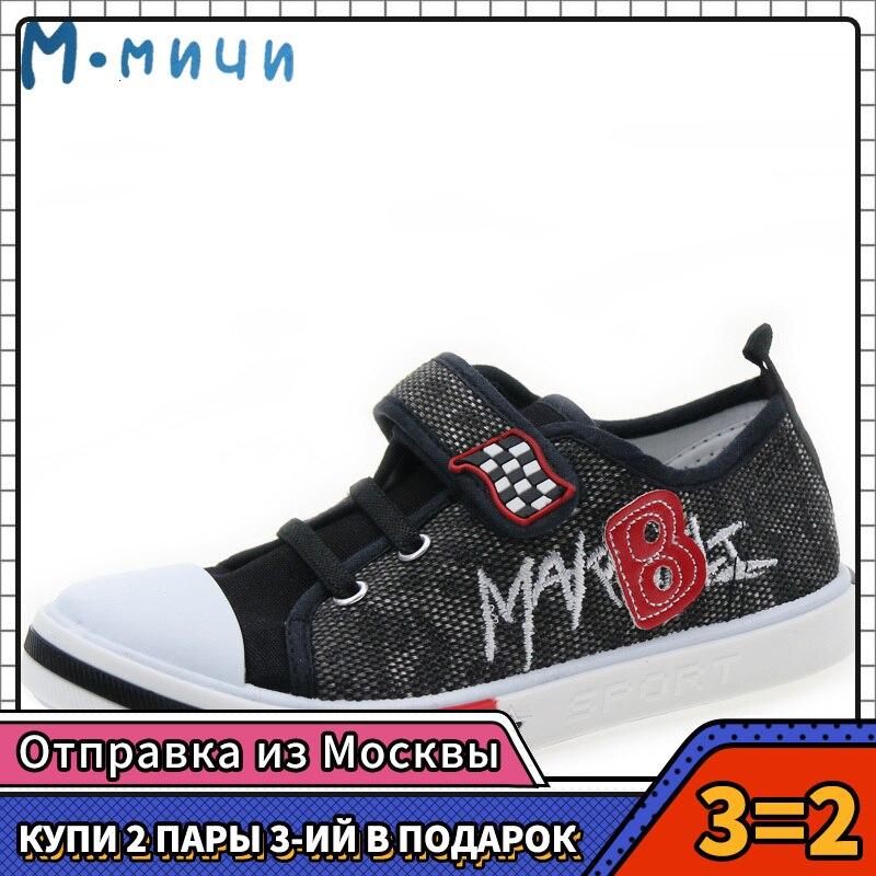 MMnun 3=2 Children's Sneakers Shoes For Kids Boy Shoes Kids 2019 Kids Shoes For Boys Flat With Canvas Shoes Size 25-30 ML1494