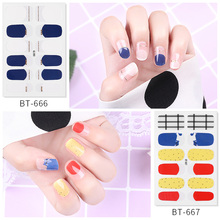 PinPai 30 Colors Nail Gel Polish Effect Sticker French Smile Style Art Decals Manicure Nails Decoration