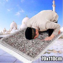 1 pcs Ramadan Prayer Rug Carpet Mat 70x110cm Polyester Multi function Quran Islamic Muslim Eid Mubarak Islamic Praying Mat