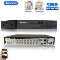 16 Channel AHD DVR 5MP 16CH AHD/CVI/TVI DVR 2592*1944 5MP CCTV Video Recorder Hybrid DVR NVR HVR 6 In 1 Alarm Security System