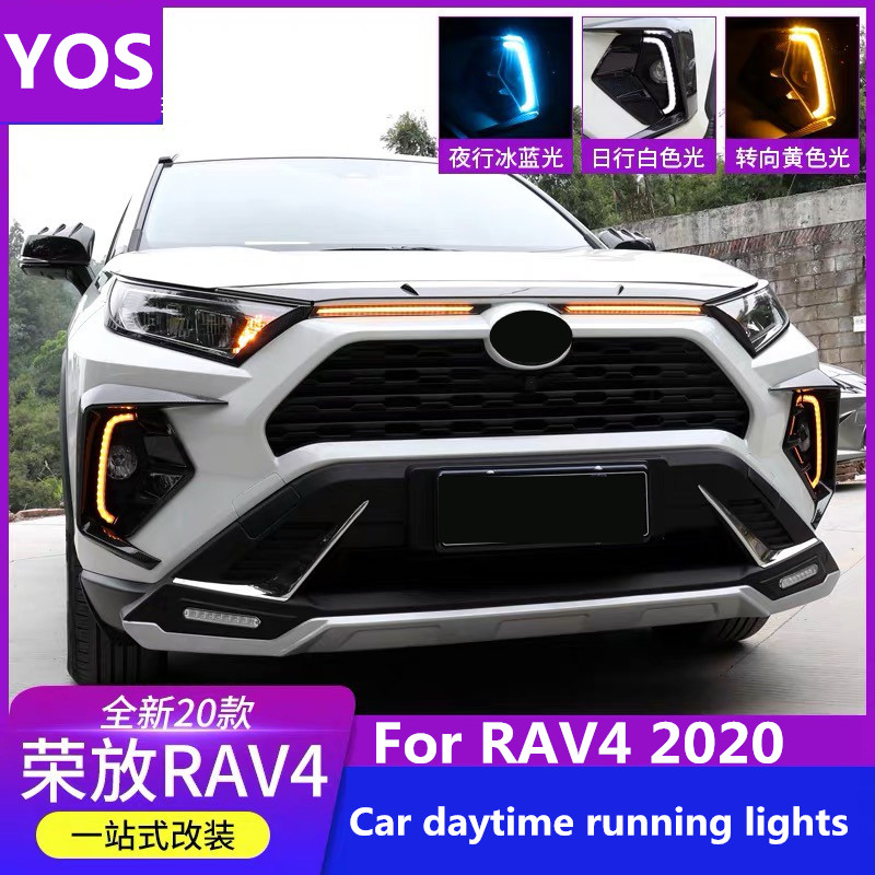 Car Day lights LED For Toyota RAV4 2020 body modification supplies front fog lamp decoration
