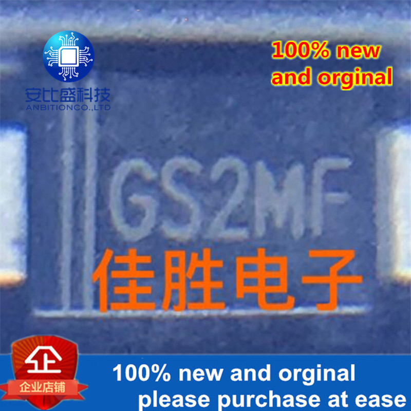 50pcs 100% New And Orginal 2A1000V SMAF Silk-screen GS2MF In Stock