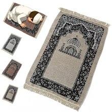 Alfombras turcas islámicas musulmanas de chenilla tela de oración Vintage Floral Ramadan Eid presente alfombra decorativa con borlas