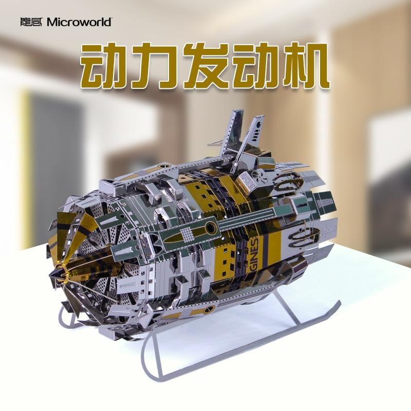 Microworld 3D Metal Puzzle Power Engine Model Z016 DIY 3D Laser Cut  Assemble Toys