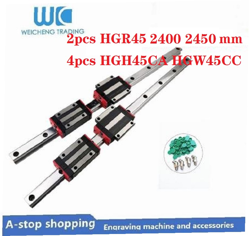 HGR 45mm linear guide HGR45  length 2400 / 2450mm with HGH45CA  / HGW45CC slide rail for CNC parts|Linear Guides| |  - title=