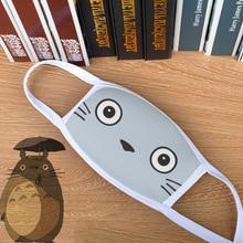 Anime Tonari no Totoro Mask Totoro Cosplay Costume Accessories Mask