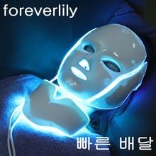 Foreverlily 7 цветов светильник светодиодный маска для лица с омоложением кожи шеи уход за лицом Лечение Красота анти акне терапия отбеливание