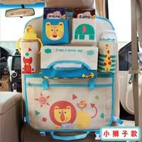 Huihom Car Seat Back Organizer Multi Pocket Storage Bag Milk Bottle Snack Tablet iPad Holder For Kids Kick Mat Protector Cover|Stowing Tidying| |  -