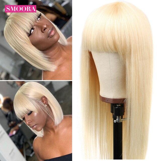 Smoora 브라질 스트레이트 중간 부분 레이스 프런트 인간의 머리가 발 613 금발 레미 투명 레이스 정면 가발 Pre Plucked 150%