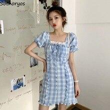 Dress Women Puff-Sleeve Ruffles Korean-Style Elegant Vintage Fashion Chic Mini Short
