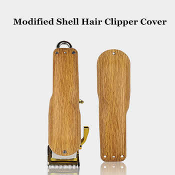 4 Color Pro Electric Hair Trimmer Cutter Front Cover Lid Case Barber Accessories Gold Modified Shell Hair Clipper Cover G0902 - DISCOUNT ITEM  50 OFF Beauty & Health