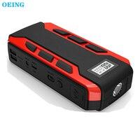 NEUE 20000mAh/1500A Auto Starthilfe Power pack Tragbare Auto Batterie Booster Ladegerät 12V Ausgangs Gerät Diesel auto Starter