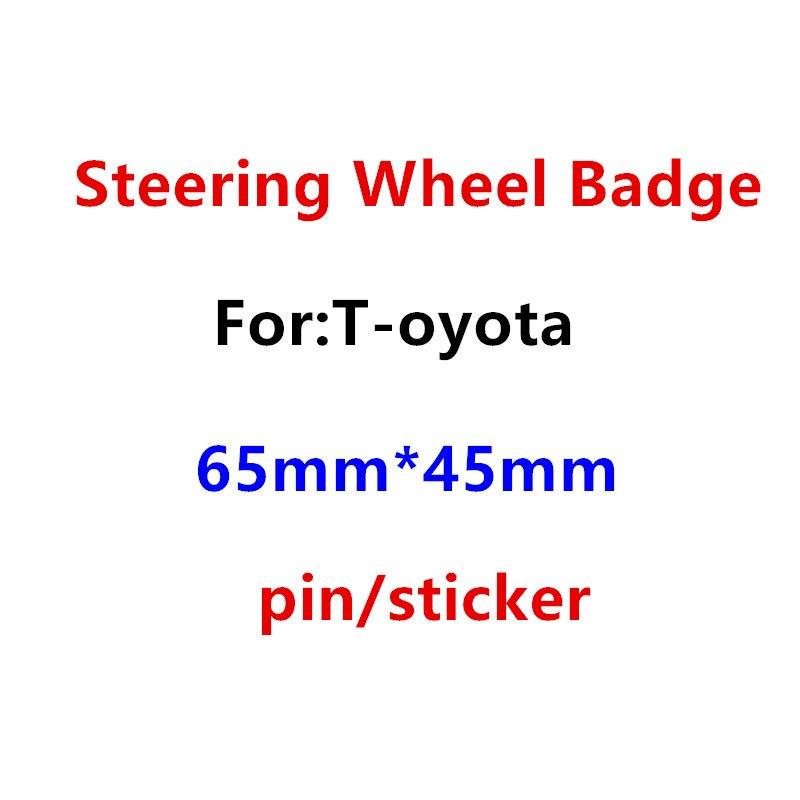 1 pçs 65mm * 45mm pino/etiqueta do carro volante emblema emblema roda de direção adesivo carro estilo do carro acessórios automóveis