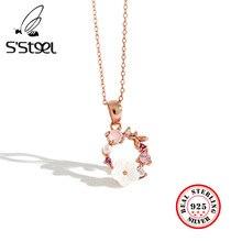 Ssteel 925 スターリングシルバージルコン真珠のペンダントネックレス韓国ローズゴールドチェーンビジュー銀色 925 massif注ぐ