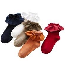 2 пары брендовых Противоскользящих носков для девочек кружевные носки принцессы с оборками для маленьких девочек, детские летние От 2 до 9 лет носки