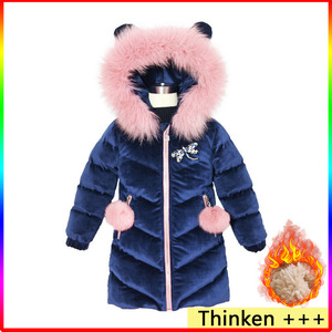 2020 New Children's Down Winter Jacket For Girls Thicken Girls Winter Coat Hooded Velour Winter Girls Jackets Outwear 3-12T(China)