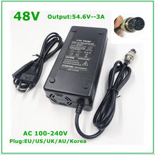 48v saída 54.6v 3a do carregador de bateria do li-íon para 48v bicicleta elétrica bateria de lítio 3 pinos conector fêmea gx16 xlr 3 soquete