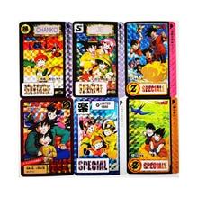 7pcs/set Dragon Ball Z Family Card Super Saiyan Goku Vegeta Toys Hobbies Hobby Collectibles Game Anime Collection Cards