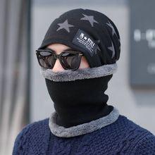 Mens Winter Hats Thicken Warm Duck Tongue Earmuffs Bib Set Men Beanies Knit Hat Fashion Star Bonnet Male