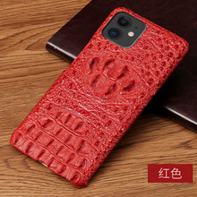Signalshin Luxury 3D Genuine Leather Shockproof Phone Case For